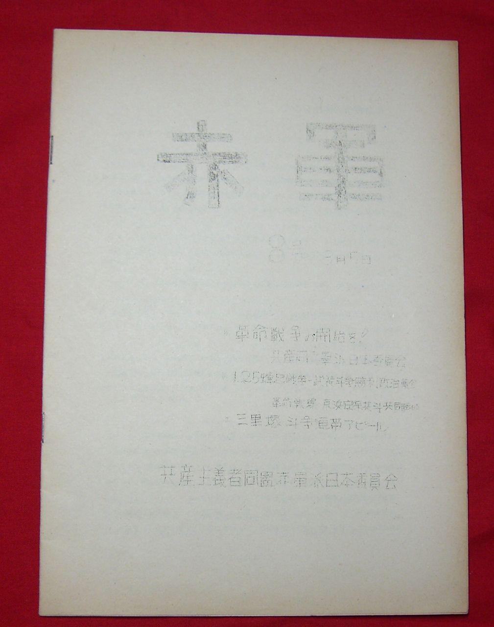 Cimg1840